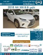 لكزس NX 300 B.B بانوراما (سعودي) 2018