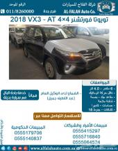 تويوتا فورتشنر AT VX3 4x4 جلد (سعودي) 2018