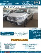 هايلكس غمارتين sglx عادي 4x4 (سعودي) 2018