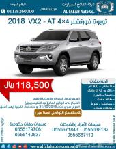 فورتشنر 4x4 VX2 (سعودي) 2018 ب 118500 ريال
