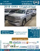 تويوتا لاندكروزر GXR3 - AT - V8 (سعودي) 2018