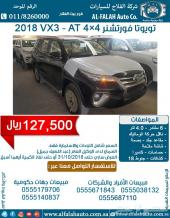 فورتشنر VX3 جلد (سعودي) 2018 ب 127500 ريال
