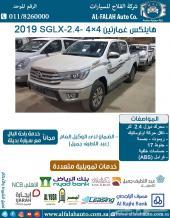 هايلكس غمارتين AT- 4x4 sglx - ديزل(سعودي)2019