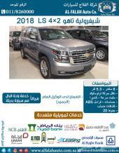 شفروليه تاهو 2x4 LS الشكل الجديد (سعودي) 2018