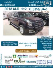 جمس يوكون 4X2 - XL - SLE (سعودي) 2018