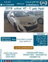 تويوتا يارس AT-1.5-Y زجاج كهرباء (سعودي)2019