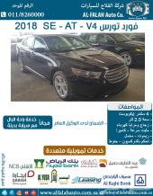فورد تورس SE - AT - V4 استاندر (سعودي) 2018