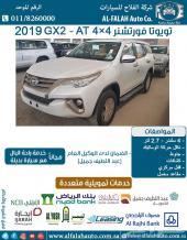 تويوتا فورتشنر GX2 - AT 4x4 (سعودي) 2019