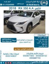 لكزس RX 350 A.A فتحة (سعودي) 2018