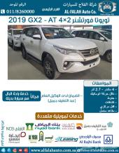 تويوتا فورتشنر GX2 - AT 4x2 (سعودي) 2019