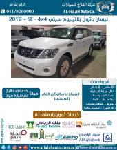 نيسان باترول SE 4x4 V6 بلاتنيوم (سعودي) 2019