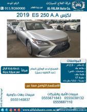 لكزس ES 250 A.A (سعودي) 2019