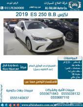 لكزس ES 250 B.B (سعودي) 2019