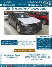 تويوتا كامري جراندي V6 (سعودي) 2019