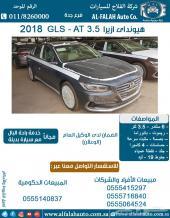 ازيرا GLS - V6 -3.5 فل كامل (الناغي) 2018