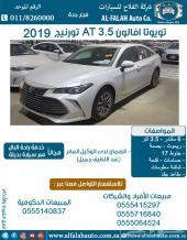 تويوتا افالون XLE -3.5 تورينج (سعودي) 2019