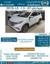 تويوتا راش LE - 1.5 - AT (سعودي) 2019