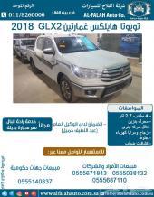 هايلكس غمارتين GLX2 -2.7 جنوط (سعودي)2018