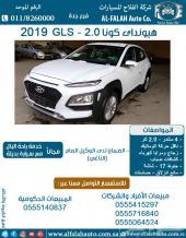 هيونداى كونا 2.0 GLS (الناغي) 2019