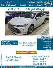 تويوتا افالون XLE -3.5 استاندر (سعودي) 2019
