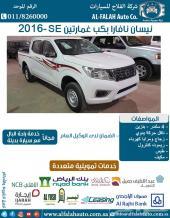 نيسان نافارا غمارتين - SE (سعودي) 2016