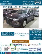 هيونداى سانتافي GL - 4x4 (سعودي) 2019