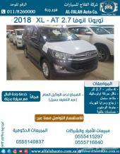 تويوتا انوفا XL - AT 2.7 - فل (سعودي) 2018