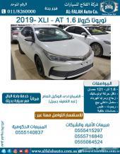 تويوتا كرولا 1.6 - XLI استاندر (سعودي) 2019