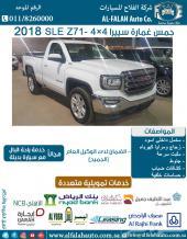 جمس سييرا غمارة 4x4 -SLE Z71 (سعودي) 2018