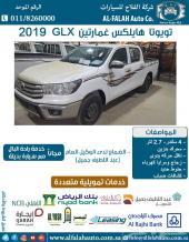 هايلكس غمارتينGLX -2.7 بنزين (سعودي) 2019