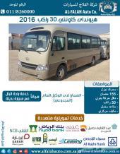 هيونداي كاونتي 30 راكب ديزل (سعودي) 2016