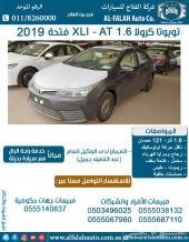 تويوتا كرولا 1.6 - XLI فتحه (سعودي) 2019