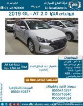 هيونداى النترا 2.0 GL (الناغي) 2019