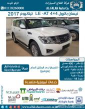 نيسان باترول LE 4x4 V8 تيتانيوم (سعودي) 2017
