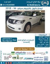 نيسان باترول SE 4x4 V6 بلاتنيوم (سعودي) 2018