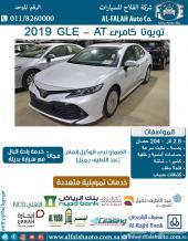 تويوتا كامرى GLE - AT فتحة (سعودي) 2019