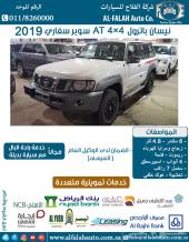 نيسان باترول سوبر سفارى 4x4 (سعودي) 2019