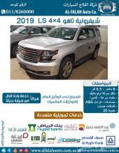 شفروليه تاهو 4x4 LS مطور (سعودي) 2019
