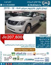 باترول V6 بلاتنيوم (سعودي)2019 ب 207600 ريال