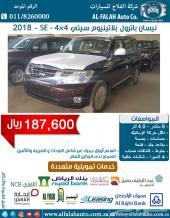 باترول V6 بلاتنيوم (سعودي)2018 ب 187600 ريال