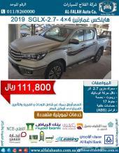 هايلكس غمارتين4x4 SGLX (سعودي)2019ب111800ريال