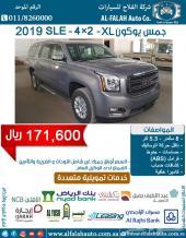 يوكون 2x4 - SLE - XL سعودي 2019 ب171600 ريال
