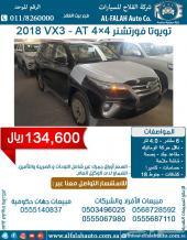 فورتشنر 4x4 VX2 (سعودي) 2018 ب 134600 ريال