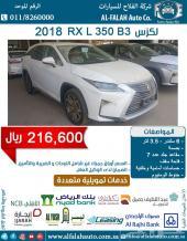 لكزس RX 350 B3 (سعودي)2018 ب216600ريال