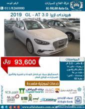 هيونداى ازيرا GL-3.0 (الوعلان)2019ب93600 ريال