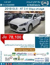 سوناتا GLS بانوراما (الوعلان)2019 ب78600 ريال