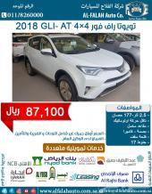 راف فور GLI-4x4 فتحة (سعودي) 2018 ب87100 ريال