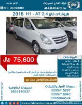 فان H1-ATبنزين 9 راكب (الناغي)2018ب75600ريال