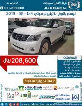 باترول SE- V6 بلاتنيوم (سعودي)2018ب208600ريال