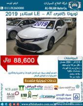 كامرى LE - AT استاندر(سعودي) 2019ب88600ريال